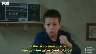 قسمت 6 سریال حکایت ما ( داستان ما ) با زیرنویس فارسی
