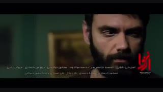 دانلود کامل فیلم انزوا با لینک رایگان و مستقیم