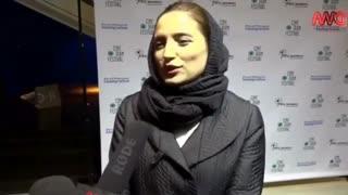 """صحبت های نگار جواهریان در فستیوال CineIran درباره فیلم """"نگار"""""""