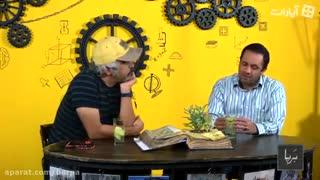 به میخ کشیده شدن سروش صحت در برنامه  با اجرای علی عبدالعالی
