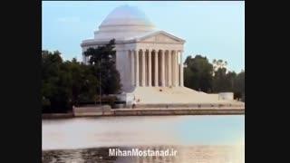 دانلود مستند  پیام اضطراری : 11 سپتامبر