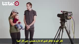 بغل کردن نوزاد برای اولین بار 1000 فریم در ثانیه