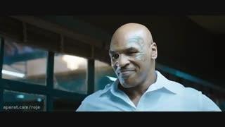 ایا میدانستید مشت جدی مایک تایسون 1 تن ضربه وارد میکند