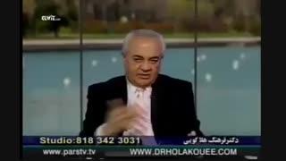 دکتر هلاکویی - حس خجالت - رقصیدن در جمع