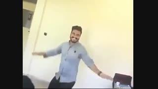 رقص تو دانشگاه جلو چشم استاد