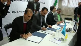 امضاء قرارداد تجاری سازی بین المللی اختراع