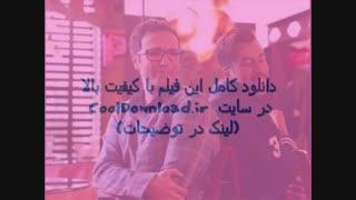 دانلود فیلم آقای سانسور علی جبارزاده  /لینک در توضیحات