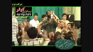 صل علی سیدنا محمد دلبر و عشق فاطمه خوش آمد-گلچین میلاد پیامبرص در سال83-هلالی