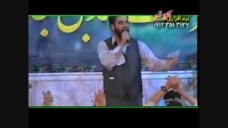 خان علی سفره علی جود علی-گلچین میلاد پیامبر ص 83-سیب سرخی