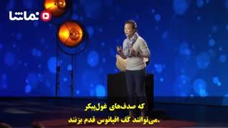 TED Talks : زندگی پنهانیِ شگفتانگیز صدفهای غولپیکر