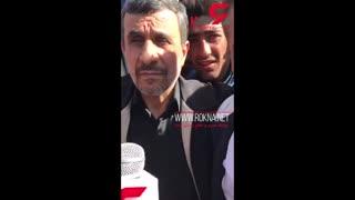 سخنان احمدی نژاد درباره مسکن مهر