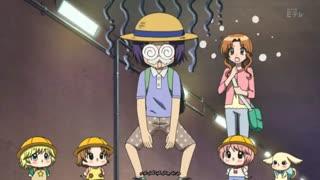 قسمت پنجاه  و پنج _ انیمه کمدی Chibi☆Devil _ شیطان کوچولو بازیرنویس پارسی