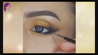 آموزش آرایش چشم برای دوستداران زیبایی