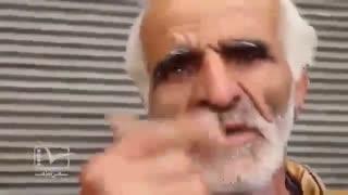فیلم دردناک و تکاندهنده از اشکهای مردم از درد بیکاری در زنجان