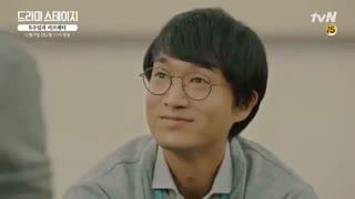 دومین تیزر سریال جدید سونگ جی هیو(منیجر بی و نامه ی عاشقانه)