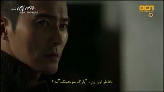 آخرین سکانس فوق العاده زیبا از قسمت یازدهم سریال کره ای پسران بد 2014 با زیرنویس فارسی-اعتراف
