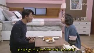 سریال کره ای زندگی طلایی من - My Golden Life 2017 - قسمت ۲۳ - زیرنویس چسبیده