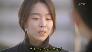 سریال کره ای زندگی طلایی من - My Golden Life 2017 - قسمت ۲۶ - زیرنویس چسبیده