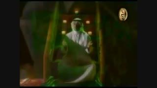 نماهنگ بسیار زیبای الهی بالمیامین با صدای نزار القطری به زبان عربی