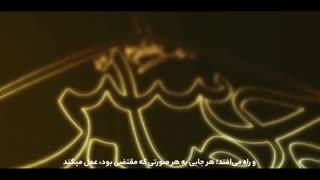 همرزمان حسین (علیهالسّلام)