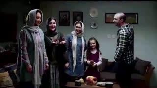 ششمین تیزر فیلم آذر +دانلود کامل