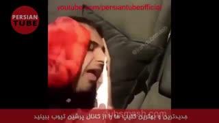 دابسمش های جدید ایرانی ...