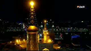 حال و هوای حرم مطهر رضوی در شب ولادت پیامبر اکرم(ص)