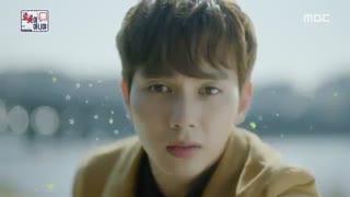 سریال کره ای من ربات نیستم - 2017 I'm Not a Robot - قسمت یک - با زیرنویس فارسی