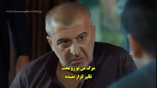 زیرنویس فارسی قسمت 11 مروارید سیاه-Siyah inçi