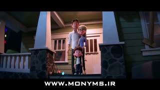 انیمیشن انگیزشی لک لک ها (دوبله)