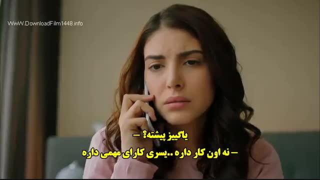 سریال فضیلت خانم و دخترانش قسمت ۲۶ زیرنویس فارسی
