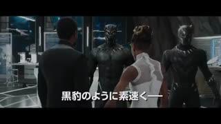 تریلر فیلم ابر قهرمانی و اکشن Black Panther 2018
