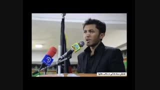 سخنرانی سید کاظم موسوی در همایش سبک زندگی در مکتب عاشورا
