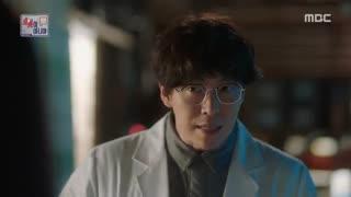 قسمت هفتم سریال کره ای من ربات نیستم - I'm Not a Robot -با زیرنویس فارسی