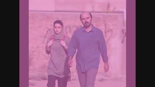 دانلود فیلم درساژ با بازی علی مصفا/لینک در توضیحات