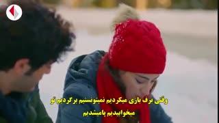 سریال حکایت ما : قسمت 14 با زیرنویس فارسی / Bizim Hikaye E14