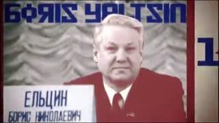 نقش پروژه نفوذ در سقوط شوروی سابق