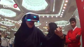 تجربه ویدیو 360 درجه در کنار عینک واقعیت افزوده فقط با نماشا