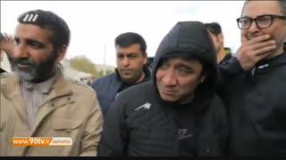 گزارش نود از حضور تیم منتخب ۹۸ در مناطق زلزله زده کرمانشاه