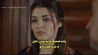 سریال مروارید سیاه : قسمت چهاردهم 14 با زیرنویس فارسی / Siyah Inci E14