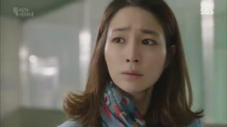 قسمت 13 سریال کره ای برگرد آقا