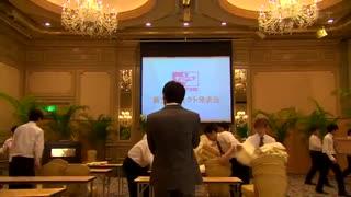 قسمت 4 سزیال ژاپنی  Atashinchi no Danshi