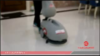 دستگاه اسکرابر / زمین شوی صنعتی