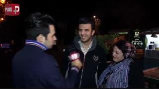 سوتی های خنده دار دختر و پسرهای تهرانی حین حافظ خوانی در خیابان