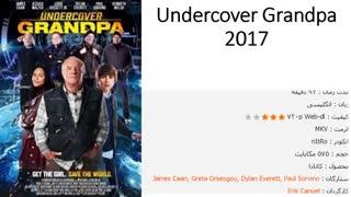 فیلم کامل Undercover Grandpa 2017