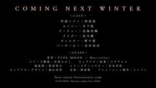 مجموعه تریلرهای رسمی منتشر شده از ساراونت های انیمه Fate/EXTRA Last Encore - سرنوشت: آخرین نوا( فریاد)