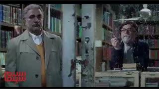 آنونس فیلم «خانه کاغذی»(#۳)