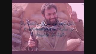 دانلود فیلم آشغال های دوست داشتنی با بازی شهاب حسینی/لینک در توضیحات
