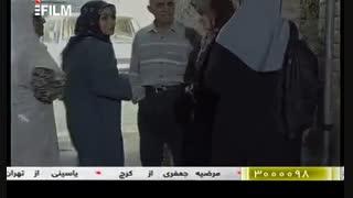سریال متهم گریخت-قسمت بیستوشیشم