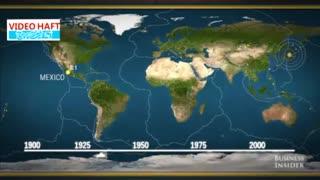 تایملاین ابرزلزلههای جهان در 100 سال اخیر